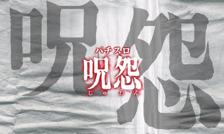 パチスロ シャア 判別 専用 設定